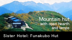 Sister Hotel: Funakubo Hut