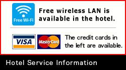 Hotel Service Information