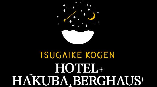 Petit Hotel in Starry Highland TSUGAIKE KOGEN Hotel Hakuba Berghaus