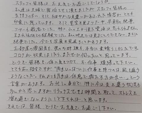 IMG_8312(1)