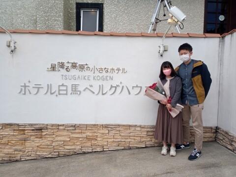 Photo_21-09-12-09-45-26.053(1)